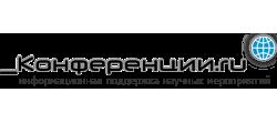 Конференции.ru