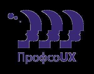 логотип ProfsoUX